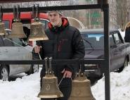 zvonnica-arenda