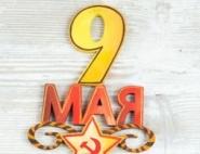 master-klass-k-9-maja
