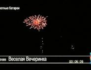 saljut_na_prazdnik