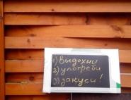 samogonnyj_apparat_na_prazdnik