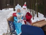 Дед Морозо и Снегурочка