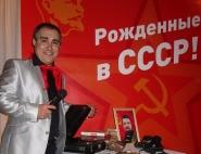 vedushchij-na-korporativ-moskva