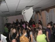 Хеллоуин вечеринка
